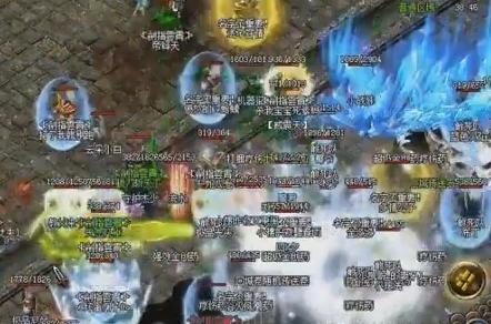 烈焰神途单职业官网下载