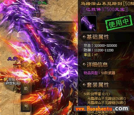 福利boss爆RMB的神途