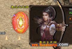好传奇sf176勇闯战神神途星王火龙洞
